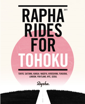 Rapha Rides For Tohoku | News | Sportive Scene